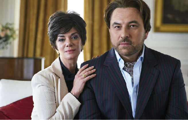 The Trial of Joan Collins